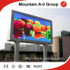 P16 Advertising Full Color Outdoor LED Video Wall