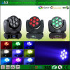 7PCS LED Stage Beam Light Factory von China