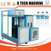 Halbautomatische Haustier-Flaschen-Blasformen-Maschine (UT-1200)