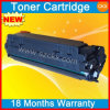 Toner-Kassette 35A CB435A für Laserjet P1005/1006