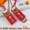 주문 실크스크린 로고 활주 USB 지팡이 (YT-3218)