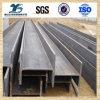 熱間圧延のH-Beamの鋼鉄Ss400 Q235B