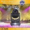 ベストホット中国の製品を販売10R頭DJライトの移動null