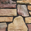 Fieldstone、壁の石造りの建築材料の人工的な石(YLD-92009)