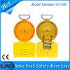 S-1302 안전 소통량 경고등