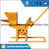 Concrete Hr1-30 Eco Block Making Machine Pricingのための型