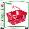 Panier de plastique de traitement de supermarché