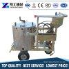 工場価格の熱可塑性の振動の道の読取り不能行指示機構のペンキ機械