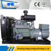 générateur 25kVA diesel avec le prix d'engine de Ricardo