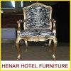 贅沢で快適なパターンファブリック金木製宮殿のソファーの王位の椅子