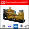 Generador Diesel Silencioso motor de arranque eléctrico precio de fábrica Kpv550