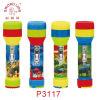 Fabrik-Preis-Klinge-Löwe-Marke 2*D trocknen batteriebetriebenes Handtaschenlampen-Fackel-Licht des plastikled für Afrika