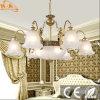 部屋のロマンチックな花の形LEDのペンダント灯