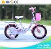 bicyclette d'équilibre de 12  de gosses de jouets enfants de vélo
