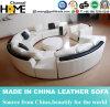 Самомоднейшая круглая софа белой кожи секционная с журнальным столом (HC1043)