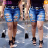 2017 New Arrive Wholesale Cheap Denim Women Wash Ripped Jeans L529