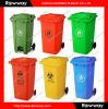 Plastic Dustbin (afvalbak en afvalbak)
