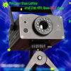 Свет этапа лазера (HRS005)