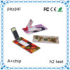 H2test Real Capacity 4GB USB Flash Memory Drive