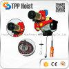 200kg 판매를 위한 휴대용 마이크로 철사 밧줄 모터 상승 전기 호이스트 PA200
