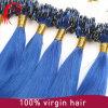 前に担保付きのリングXのケラチンのマイクロループリングの人間の毛髪の拡張