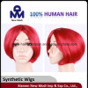 Short Red Hair Wig Synthetic Haiwig