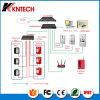 창고 관리 체계 SIP 방송 시스템 제조자 Tms009
