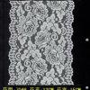 Uitstekende kwaliteit van het Kant van Spandex de Nylon met Goede Prijs (XXL7047)