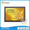 Plein HD 1080P moniteur lcd de 12 pouces avec C.C 12V (MW-123MB)