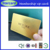Golden 또는 Silver 금속 Member PVC Card