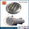 管の熱交換器のための管シート