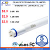 熱い販売! ! 18W 4フィート1200mm T8 LEDの管ライト