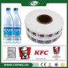 Бутылка молока Forjuice ярлыка втулки Shrink PVC
