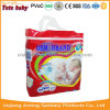 Soem Brand Cheap Baby Diaper Diaper Manufacturer in China