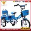 Pedal著後部座席が付いている高品質の新しいモデルの三輪車