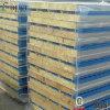 壁のRockwoolサンドイッチパネルのための工場価格