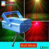 多機能DJはレーザーの小型段階のレーザー光線のきらめく星の効果を踊る