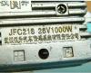 Regelaar de van uitstekende kwaliteit van de Delen van de Vrachtwagen JAC