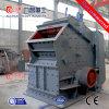 Heiße verkaufende Berufssteinzerkleinerungsmaschine-Geräten-Stein-Prallmühle