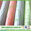Colchão Cover Fabic Material 100%PP Non Woven Printed Fabric