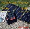 generador solar de la batería solar de múltiples funciones del sistema eléctrico 150wh para la emergencia casera