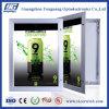 은 까만 알루미늄 42mm 간격 방수 옥외 LED 가벼운 상자 YGW42