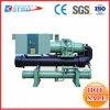 De Industriële Harder van de Waterkoeling van de Compressor van de schroef (Knr-210WS)