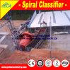 Facile d'utiliser le matériel minéral d'extraction à échelle réduite, machine de raffinage de minerai de bidon, petite machine à laver de minerai de bidon pour la séparation de bidon