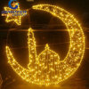 MID East Eid HolidayのためのLED Ramadan Decorations Light