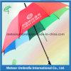Зонтики подарка промотирования радуги качества автоматические открытые
