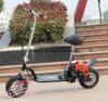 2016年の工場直接売り払う道43ccのガスのスクーターとGS005)