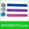 Schiaffeggiare quella vigilanza (NFSP095)