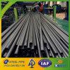 ASTMの継ぎ目が無い鋼管