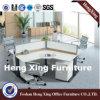 木製の家具のスタッフ表ワークステーション(HX-NJ5201)